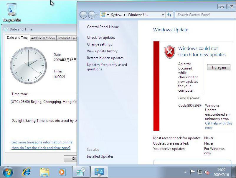 090421,windowsupdate提示80072f8f,是怎么回事?