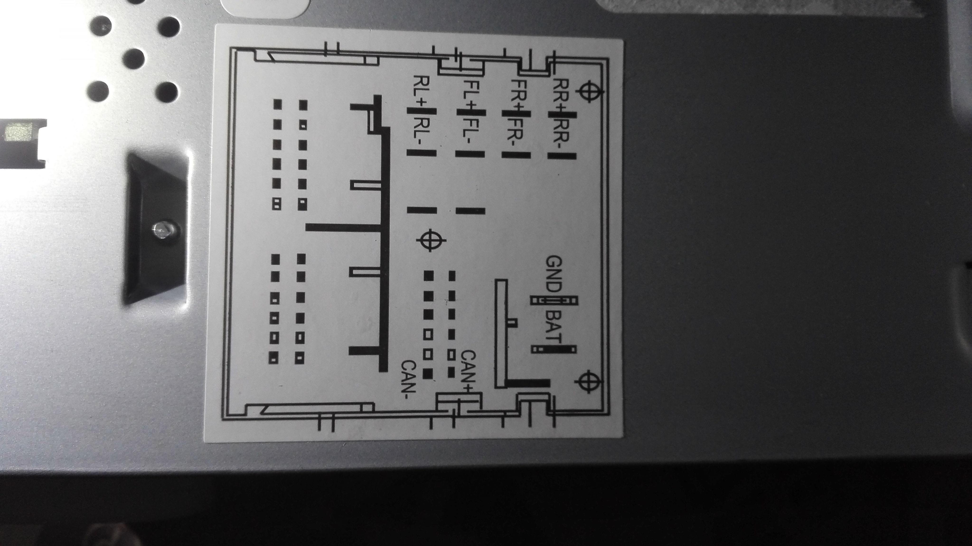 大众车cd尾插接线分别是什么?那个是接小灯?