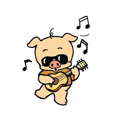 有没有猪在唱歌的图片图片