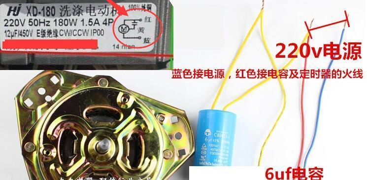 洗衣机启动电容怎么接,电机3根线
