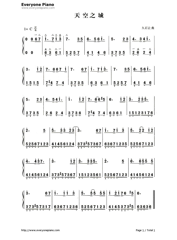 天空之城钢琴谱 我这倒是还有不少这样类似好听的歌曲的谱子,你要是