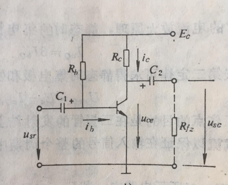 请问,三极管的电压放大电路,如何解析?谢谢