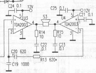 电路 电路图 电子 原理图 333_252