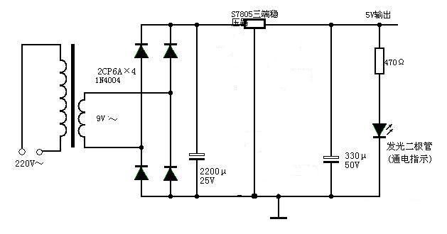 本人打算自己做个充电器,最简单的那种(学无线电呢)都图片