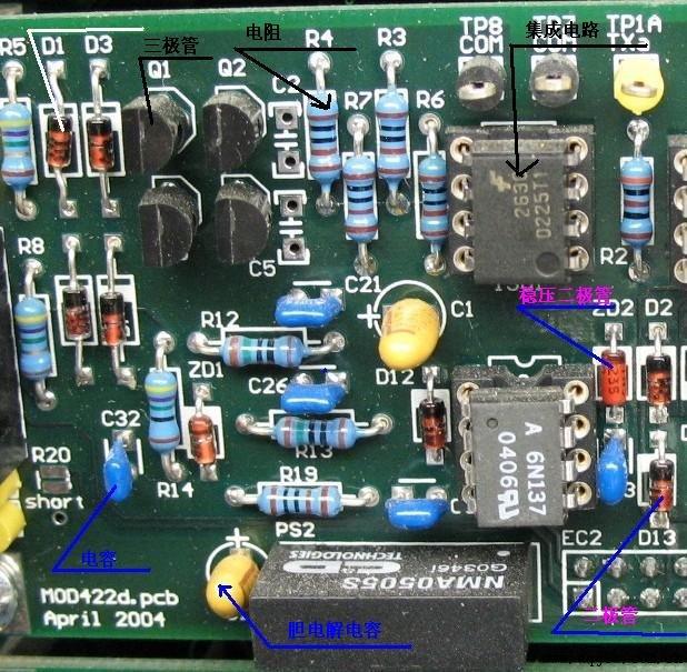 电子元件识别大全图16ss7d-sbk-q