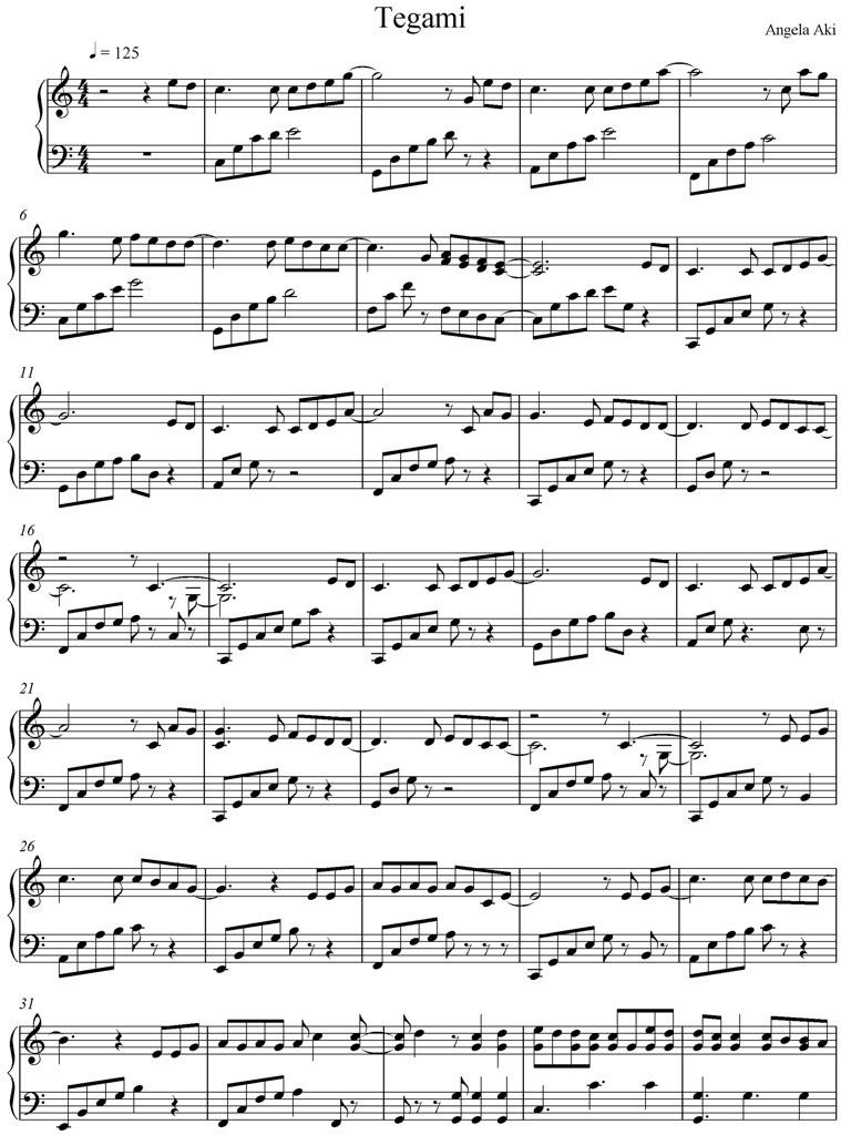手纸~拝启 十五の君へ~的数字钢琴谱图片