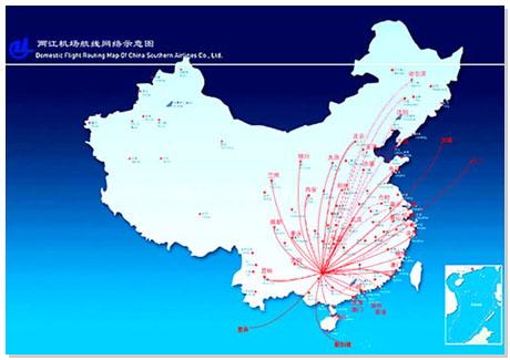 展开全部 桂林机场已开通航线: 北京 贵阳 大连 武汉 广州 杭州 青岛