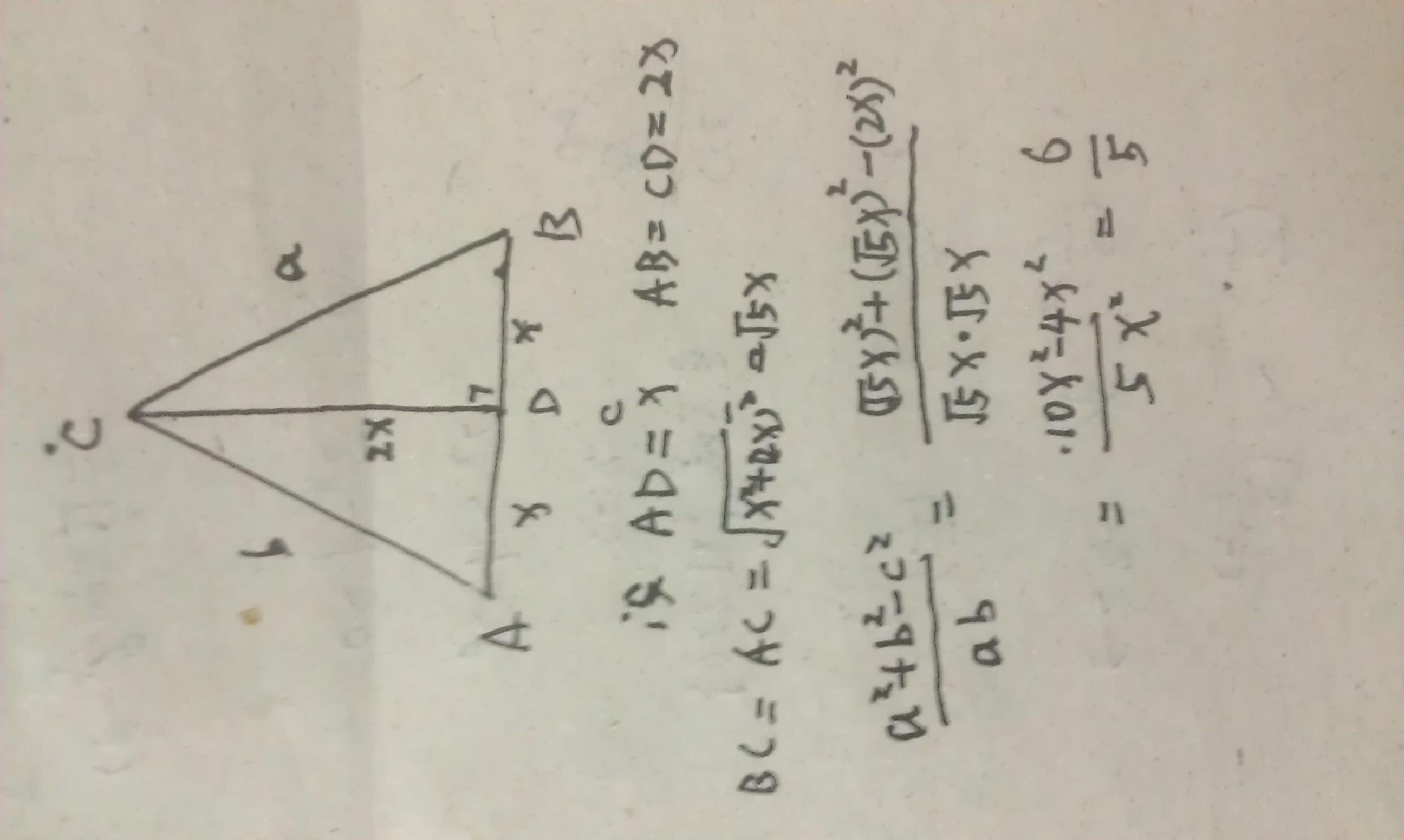 高中三维设计答案