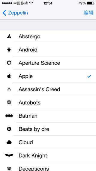 手机状态苹果电池栏里的中国移动要改成别的字,下载软件?iphone5顶部容量v手机图片