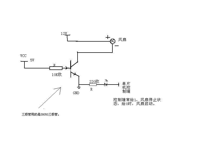"""三极管8050/8550可以驱动多大的电流?(图6)  三极管8050/8550可以驱动多大的电流?(图8)  三极管8050/8550可以驱动多大的电流?(图11)  三极管8050/8550可以驱动多大的电流?(图13)  三极管8050/8550可以驱动多大的电流?(图17)  三极管8050/8550可以驱动多大的电流?(图23) 为了解决用户可能碰到关于""""三极管8050/8550可以驱动多大的电流?""""相关的问题,突袭网经过收集整理为用"""