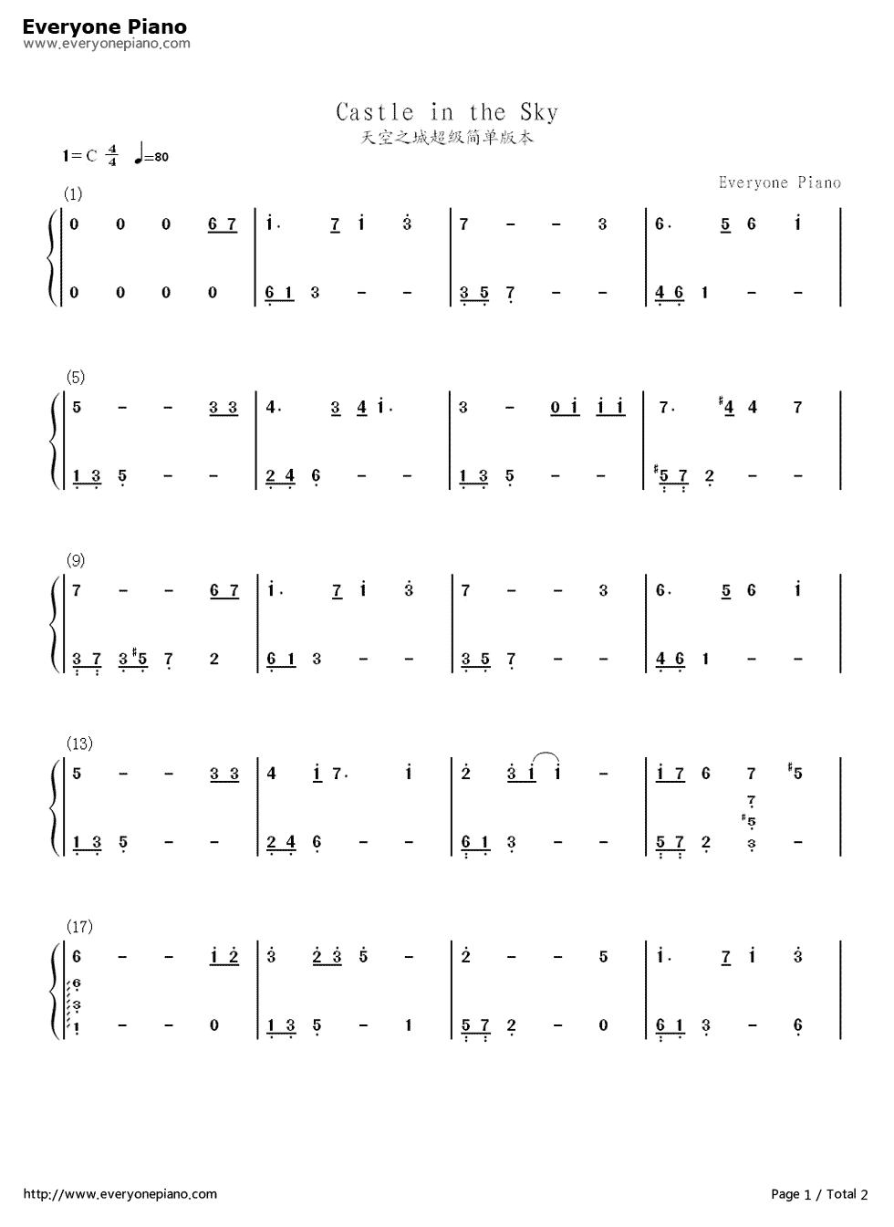 跪求,《天空之城》钢琴谱简单版简谱!急需!请求速解决图片