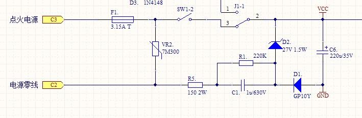 求用电容降压法把220v变24v电路图