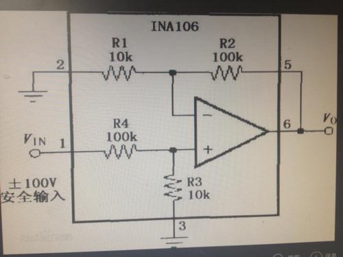 电压跟随器是指运放的电压放大倍数为1时电路形式,当然实际略小于1.