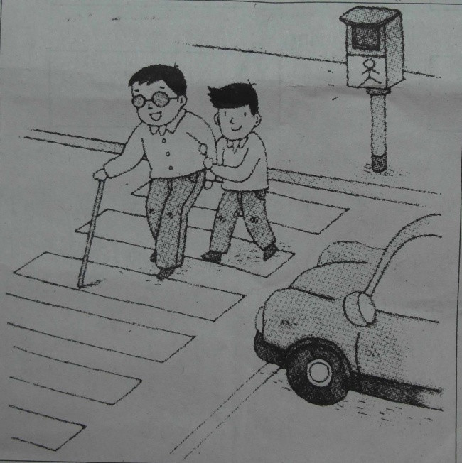 马路简笔画图片