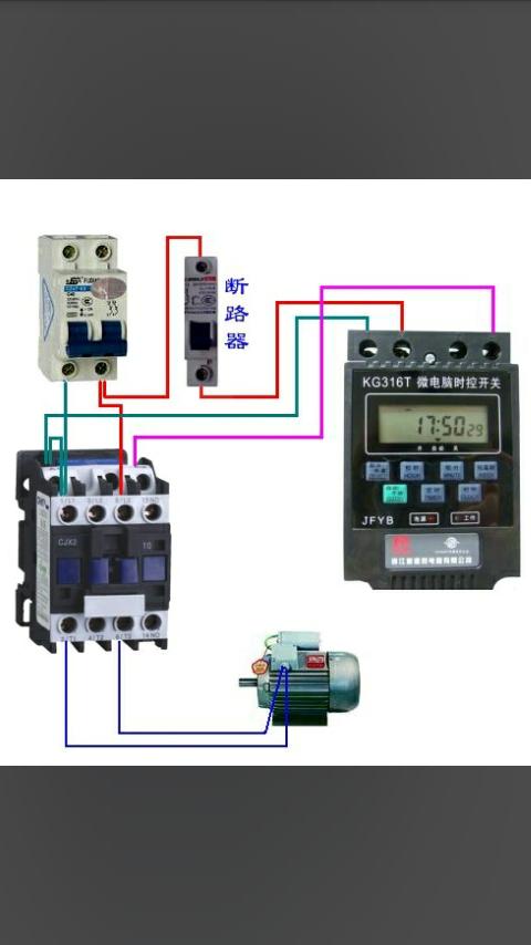 自动开关接触器接线图