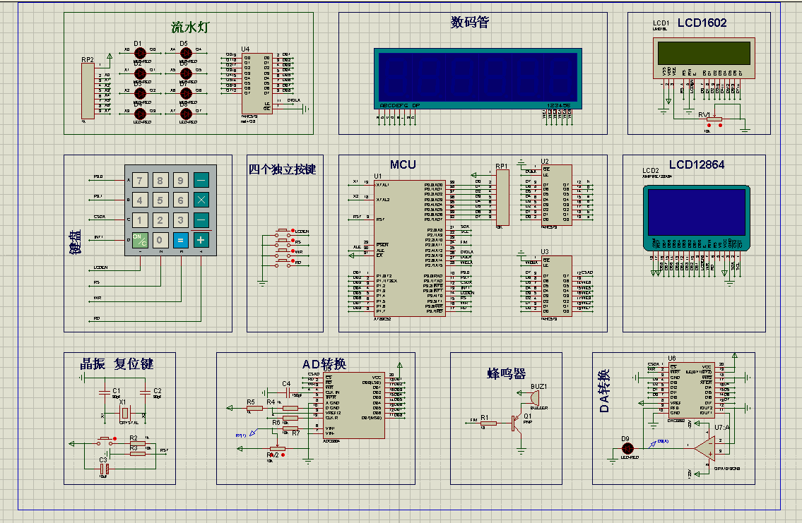 谁有郭天祥单片机开发板的电路图