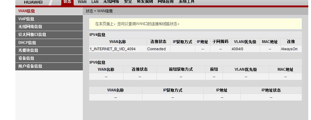 水星的无线路由器怎么设置 我试过自动获取IP地址 不行。我家的网线是别人家的分线 直接插电脑就可以