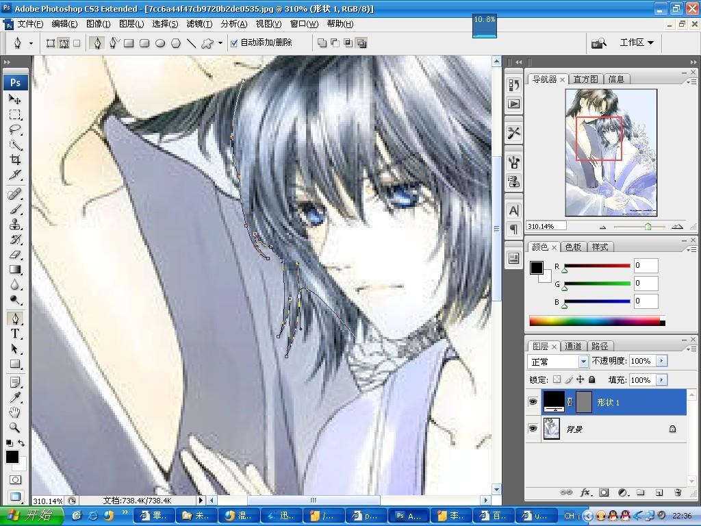 有点色色的日本12到14集动漫_ps修改动漫人物人物发色
