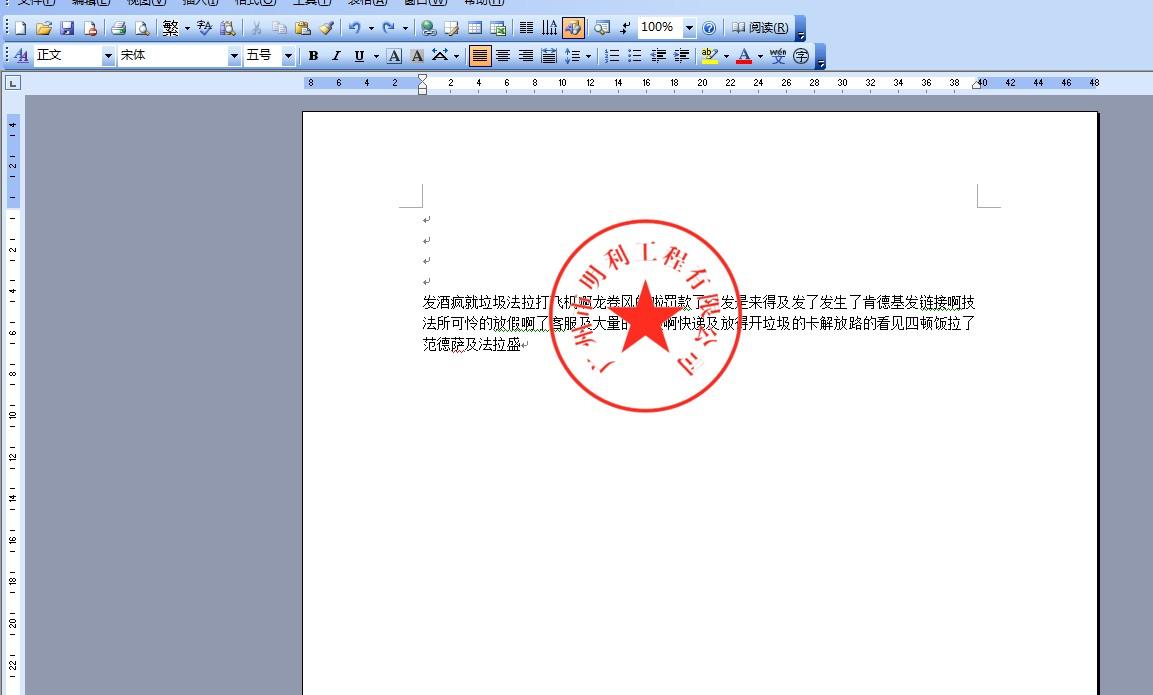 ps怎样改图片上的字_扫描上的文件用photoshop改可下字,打印出来底色是灰的怎么弄?