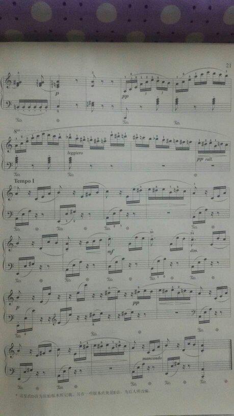 献给爱丽丝钢琴五线谱 筒谱