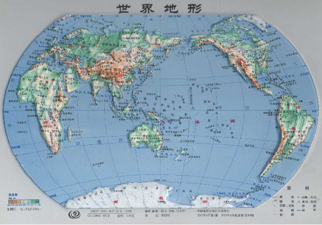 最好是带地形的展开图,不是世界地图图片