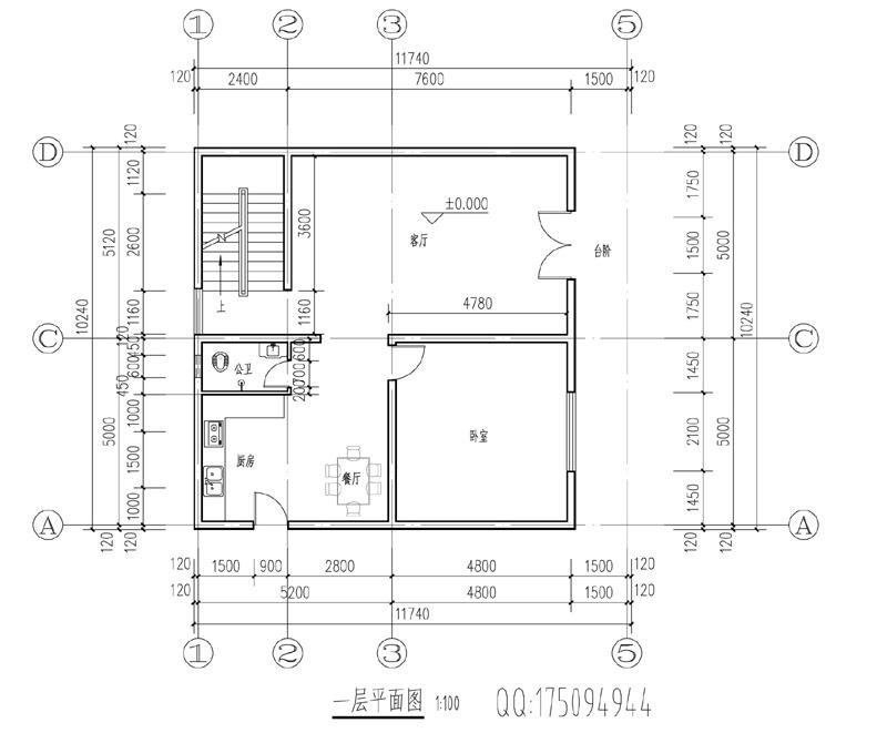 10x10米房屋设计图