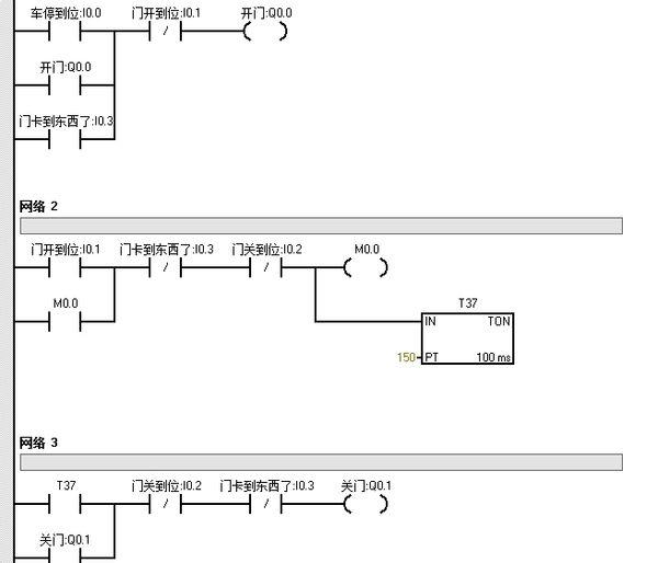 电动卷帘门的plc程序控制