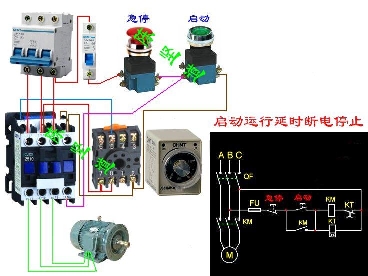 求380v电机加装时间定时器接线图