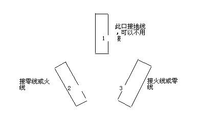 三插孔插座如何接线
