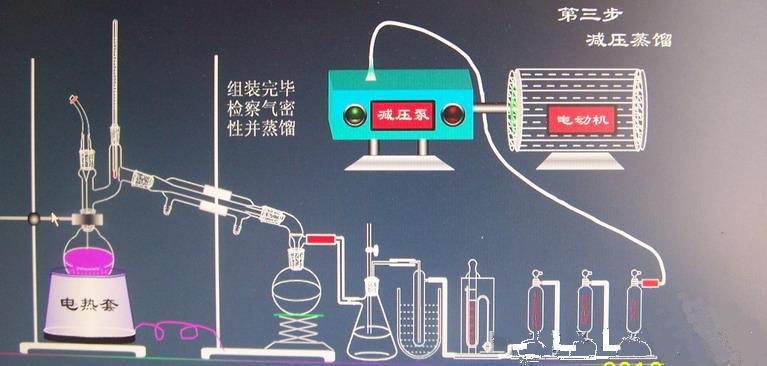 蒸馏装置_安装实验室减压蒸馏装置