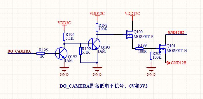 帮我分析下这两个驱动mos管的电路,门极电压是多少?