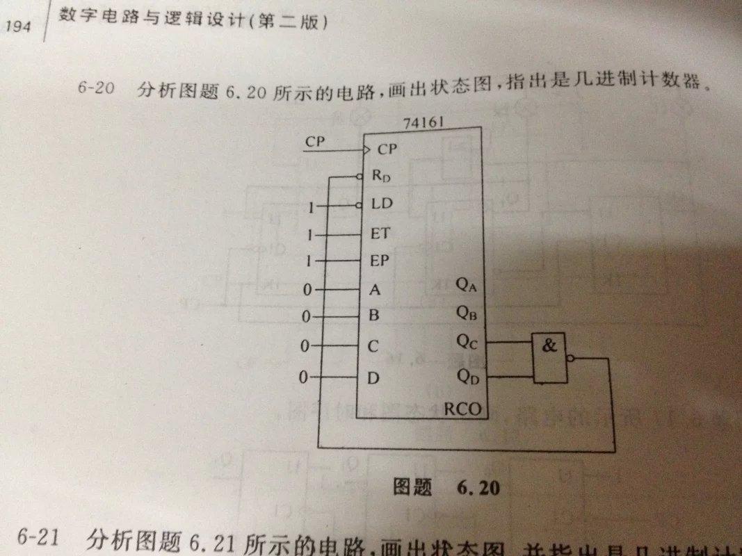 数字电路与逻辑设计,请问此题怎么解?_百度知道