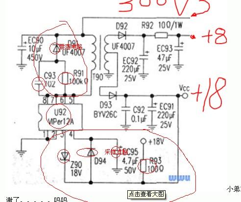 电磁炉里面的开关电源 发生故障 有300v输入 没有 18