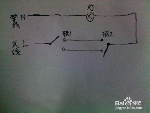 6,为方便接线,可以将双控开关的电路图记住,这样实际操作就很容易接线
