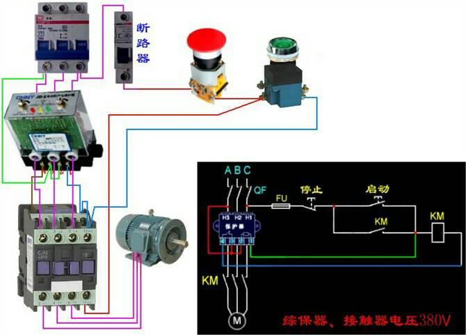 一个三相空开,交流接触器,定时器综合保护器怎么接线,控制三相电机的