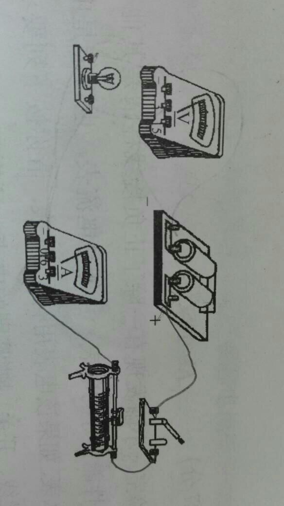 小灯泡亮度与实际功率关系电路图,这个电路图怎么练的