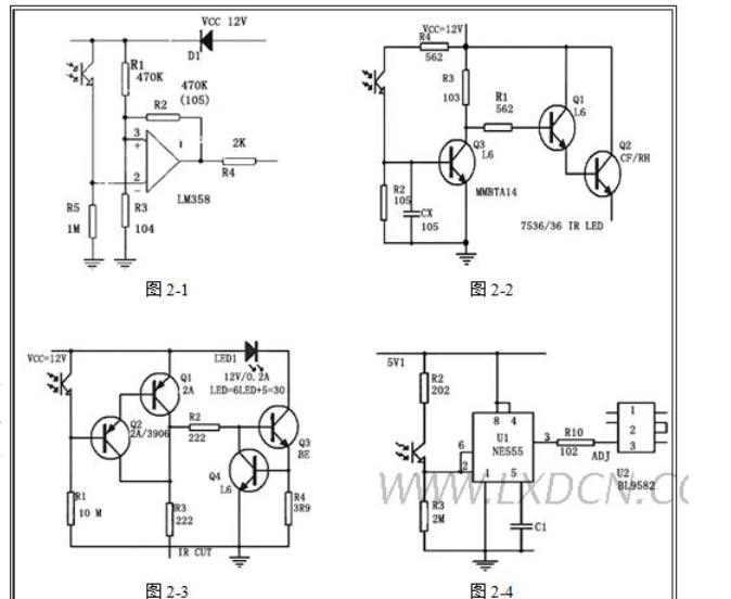 两个光敏电阻在同样的光照强度下,用lm393来比较两个光敏电阻的电压