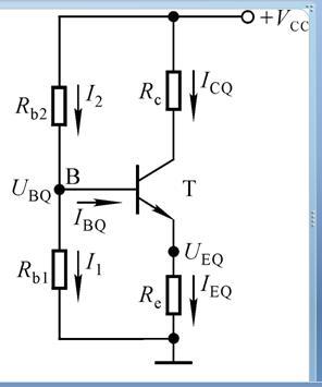 放大电路中re太大为什么会使晶体管进入饱和区,图为直流通路
