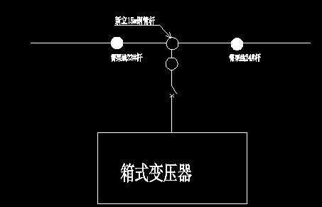 四,配电变压器(高压电动机)容量:1×315kva五,供电方式:1.