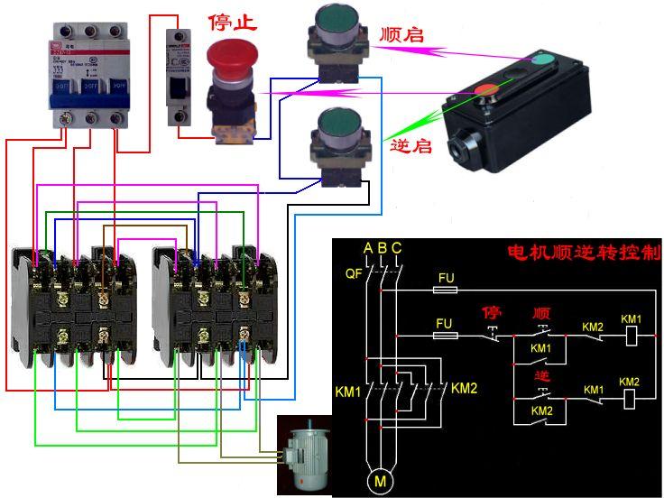 求la4 3h按钮开关接线图怎么接电机的正反转 开关上有