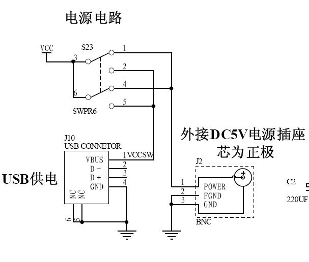 请问:c51单片机电源模块的电路是怎样的?