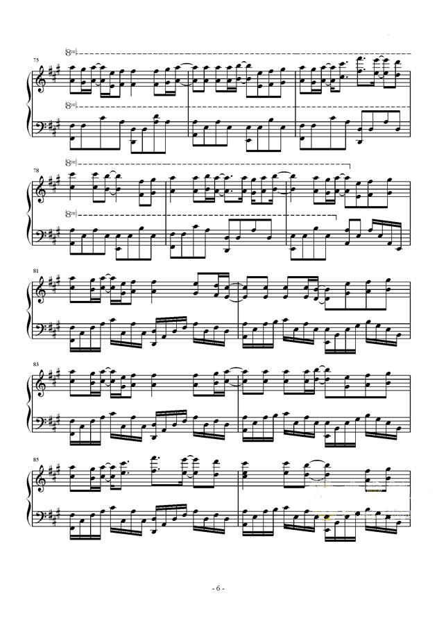 求平凡之路钢琴五线谱!