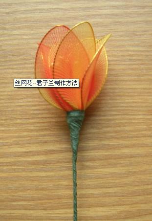 丝网花如何制作君子兰
