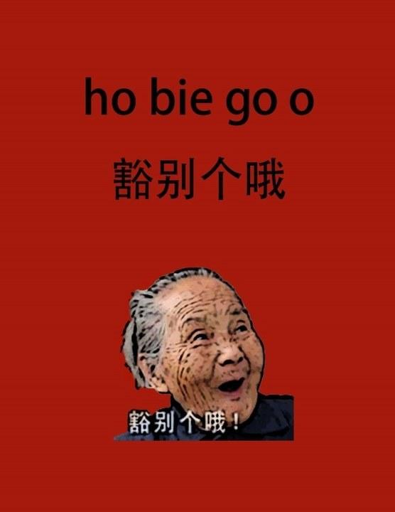红烧猪咪咪_重庆话猪咪咪是什么意思?