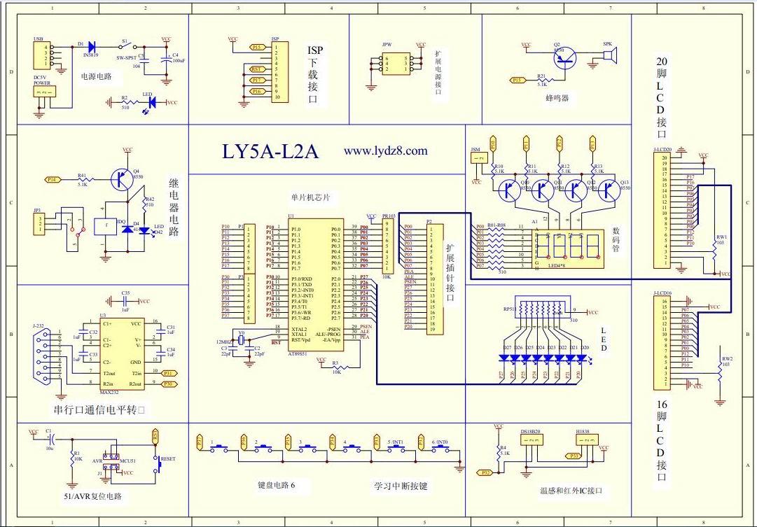 stc单片机最小系统电路图