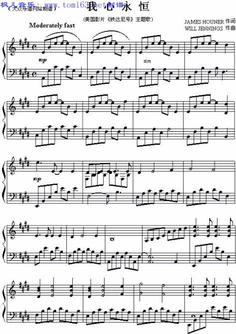 急求《我心永恒》的钢琴谱(五线谱)!