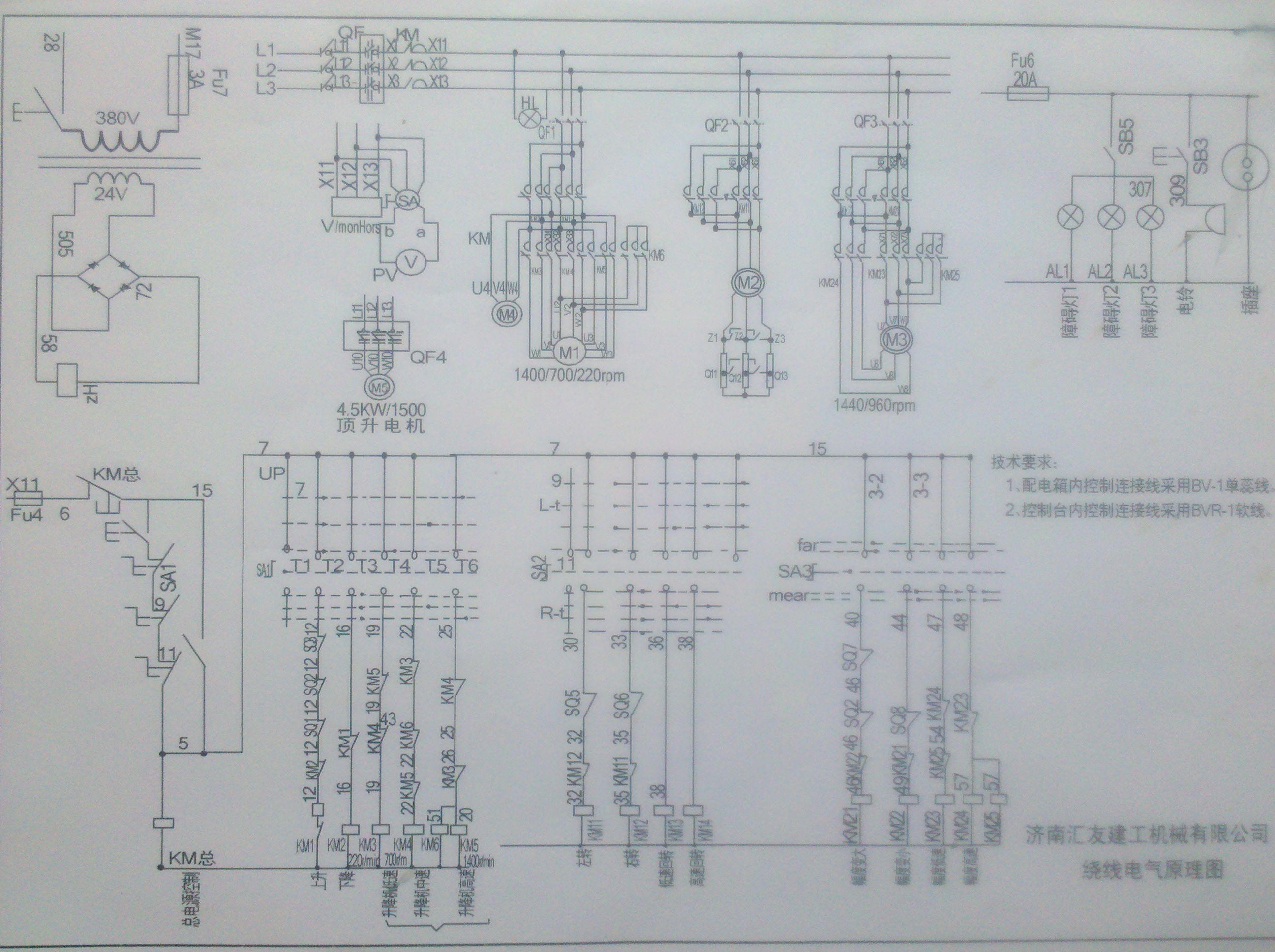 帮忙发几个简单低压电气控制柜接线图或原理图! 谢谢!