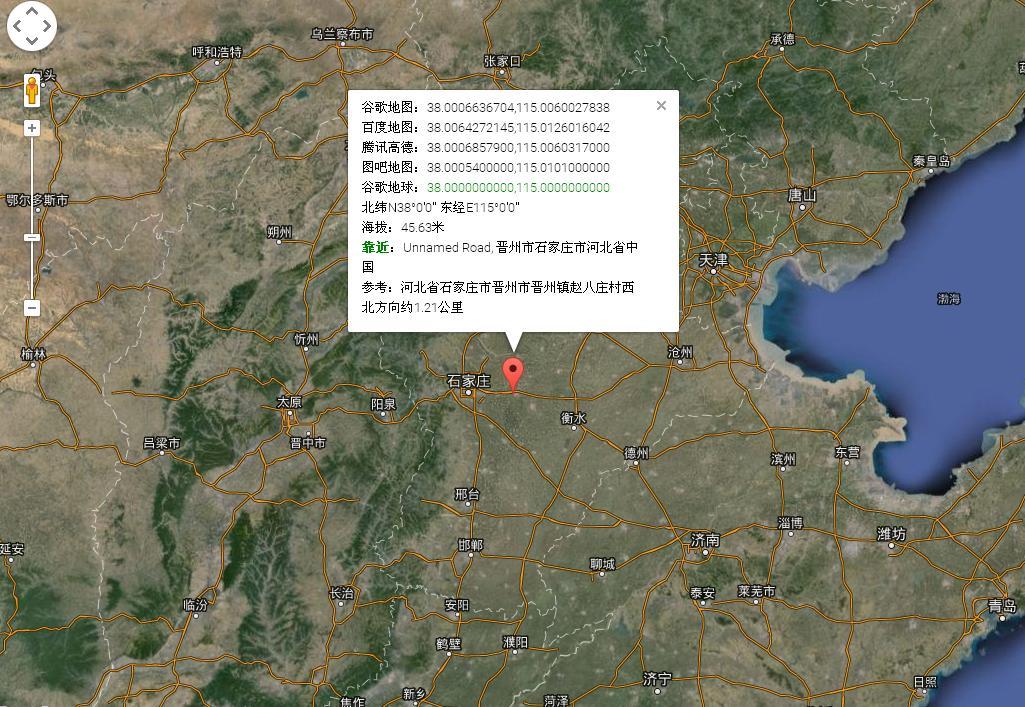我国境内北纬38度东经115°临渤海是那