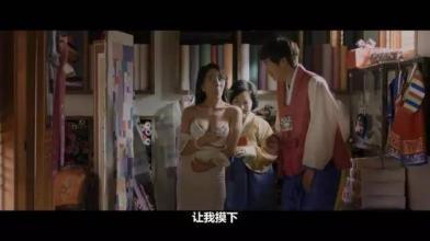 韩国电影《深情触摸》