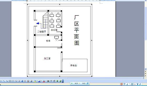 word画平面图如何分层,比如一个厂区的外围,内部结构等等图片